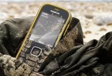 Отдохнуть от мобильного