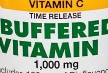 Буферизованный витамин С - что это такое?
