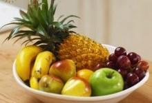 Экзотические плоды