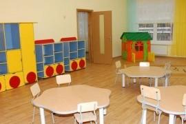 Когда детский сад отменяется