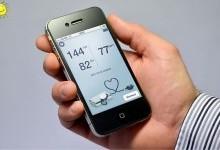 Мобильное здравоохранение