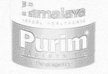 Himalaya Purim - естественный детоксикант крови
