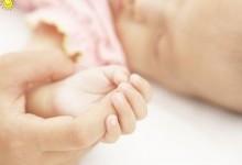 Малышу 1 месяц