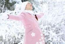 Зимние каникулы для будущей мамы