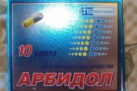 Лекарства от свиного гриппа
