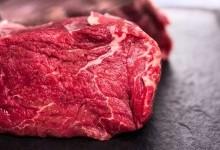 Пищевой ботулизм
