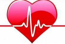 Как понизить холестерин (липопротеин (а)) и давление