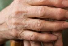 Опухоль поджелудочной железы симптомы