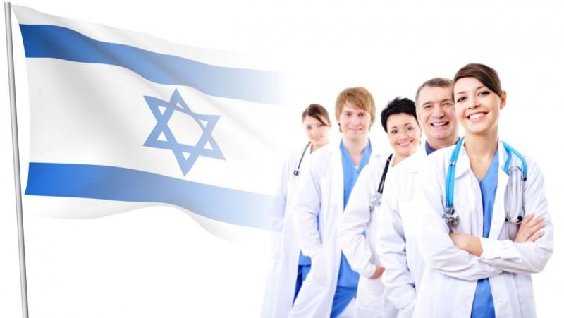 Обследование и лечение в клиниках Израиля