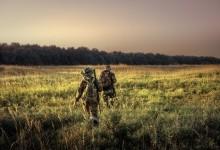 Аксессуары для охотников