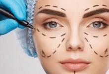 Что такое пластическая хирургия?