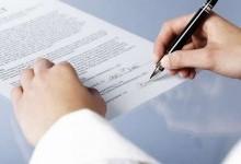 Заключение трудового договора и необходимые при этом формальности