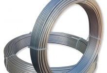 Алюминиевые молниезащитные кабели
