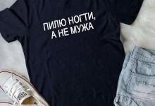 Преимущества цифровой печати на футболках