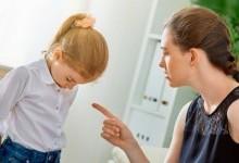 Советы по одиночному воспитанию