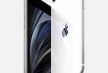 iPhone SE 2 - 5 причин покупать или не покупать?