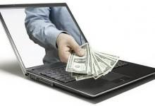 Преимущества подачи заявки на личный кредит онлайн