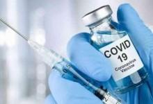 ВОЗ одобрила китайскую вакцину от Covid