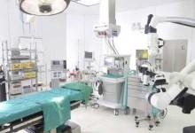 Компания « Шварц» - медицинское оборудование высшего класса