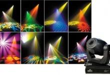 Как выбрать лучшее освещение для оркестра и ди-джея и сценические эффекты