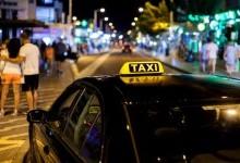 Преимущества использования услуг такси