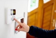 Беспроводная сигнализация на службе безопасного дома