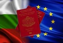 Правила получения болгарского визового разрешения