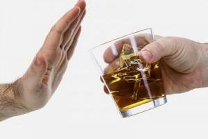 Лечение алкоголизма по Довженко