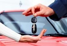 Преимущества аренды автомобиля