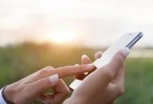 Преимущества айфонов