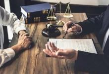 Современные юридические услуги