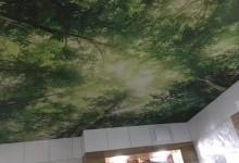 Как устанавливается натяжной потолок?