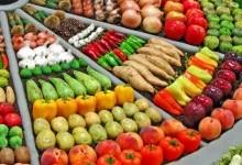 Воспользуйтесь преимуществами покупки овощей и фруктов в Интернете