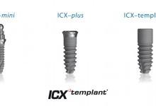 Имплантаты ICX