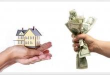 Что такое кредит под залог квартиры?