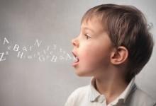 Что такое афазия развития ребенка?