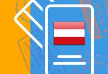 Как получить австрийскую визу