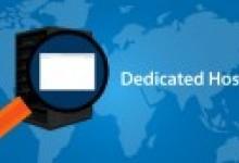 Преимущества Dedicated server