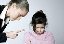 5 проблем со здоровьем, с которыми сталкиваются родители при воспитании детей