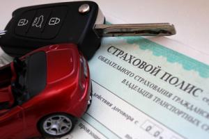 Нужно обязательное автострахование ОСАГО?