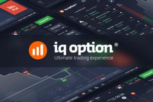 Торговая платформа IQ Option 4.0: захватывающая революция!