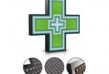 Преимущества аптечных светодиодных крестов