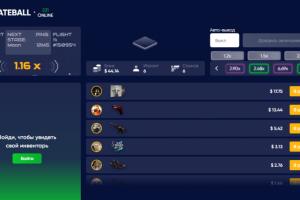 Лучшие сайт MateBall для игры в рулетку CSGO: особенности, преимущества, нюансы