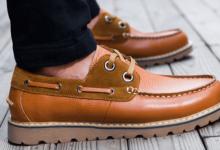 Как выбрать мужскую пару обуви