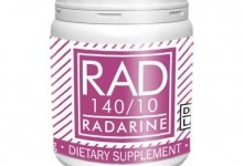 ПРЕИМУЩЕСТВА SARMS RADARINE RAD 140 ДЛЯ СПОРТСМЕНОВ