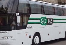 Поездки на автобусе с порталом Гоубас - преимущества и недостатки