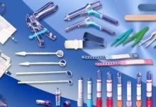 6 преимуществ покупки медицинских товаров в Интернете