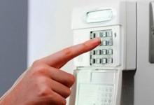 Что такое система охранной сигнализации?
