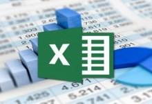 Преимущества, полученные от посещения базового курса Microsoft Excel