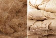 Какое одеяло из верблюжьей шерсти лучше выбрать?